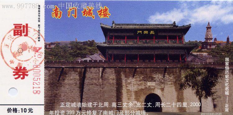 手绘津城美景明信片