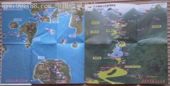 天目湖景区导游图