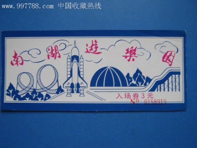 儿童手绘门票设计图片
