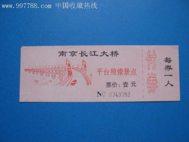 南京长江大桥---[手绘]