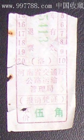 公交汽车五角继电器接线图
