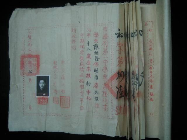 50年青海省证书学生毕业初中:2张及其他存根一初中女生避孕套带图片