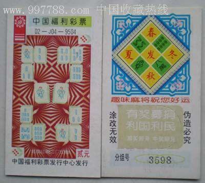 5品¥4.009品¥2.50n9204百合花9.5品¥3.