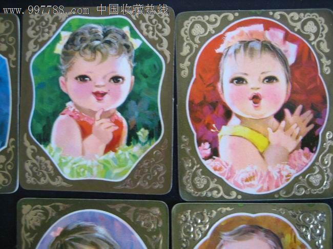 1978年可爱的娃娃一套五枚