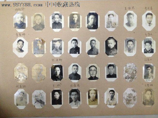 五十年代机关收录的伪军人伪警察伪政府职员*动道门照片一千多张图片