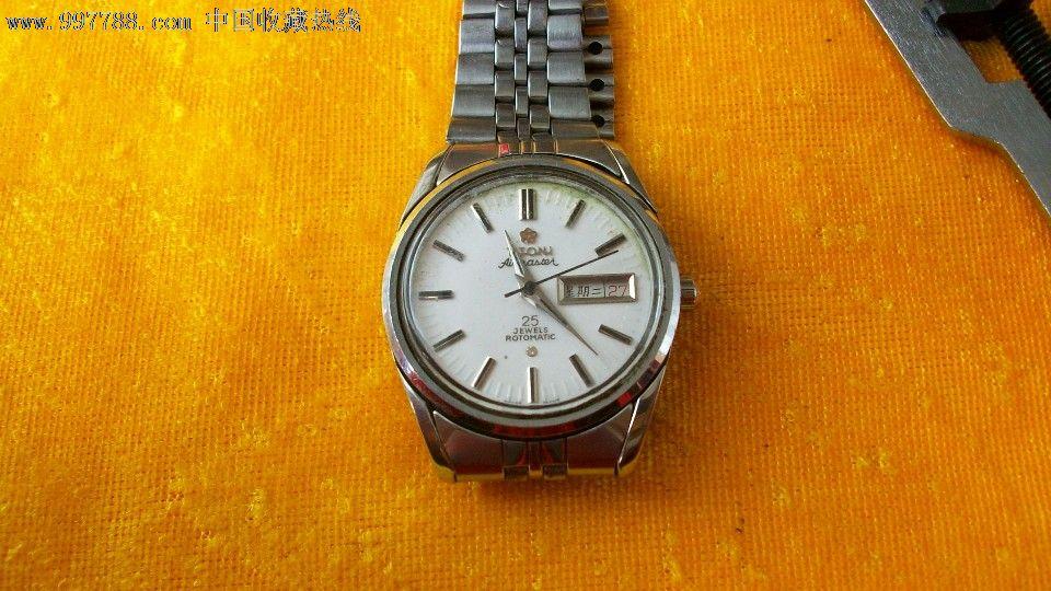 梅花手表2图片