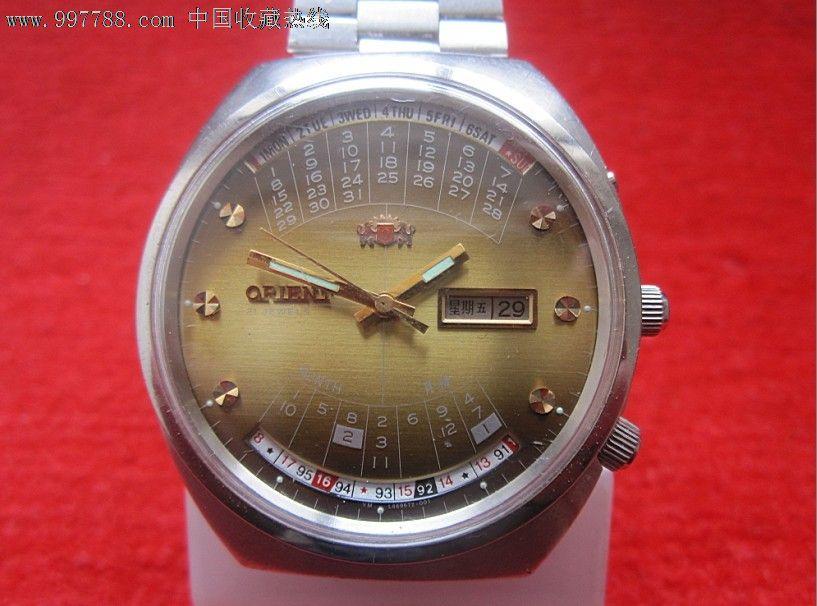 双狮万年历手表图片