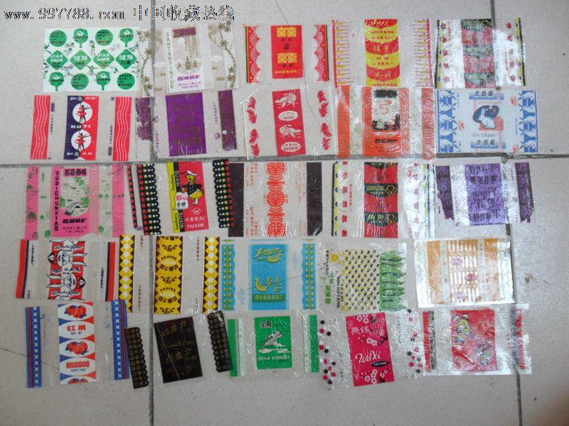 中班糖纸手工制作图片