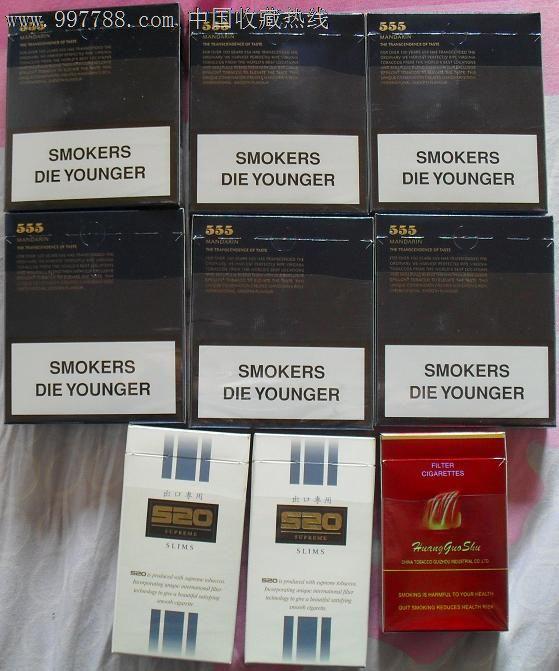 梦见空烟盒是什么意思