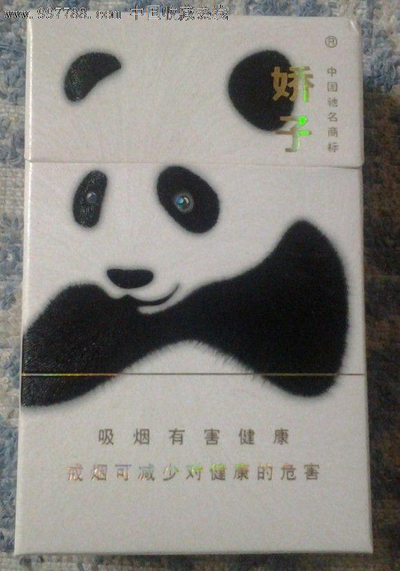四川标:熊猫娇子