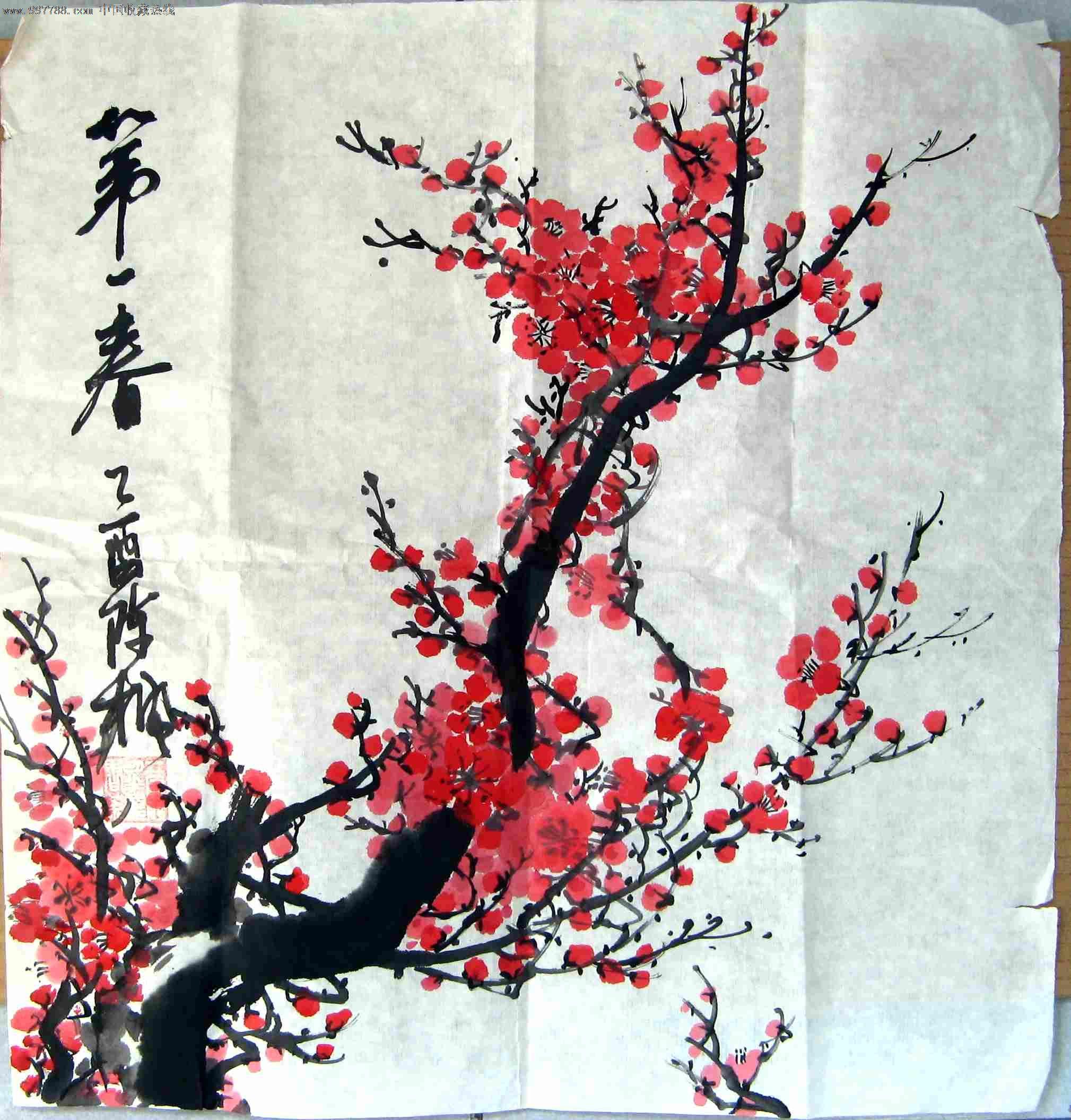 河南青年画家三尺斗方梅花画《第一春》图片