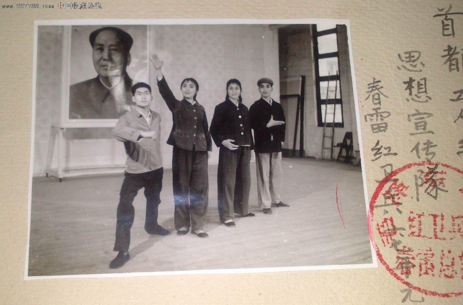 公共讹��y��9��9g��y_(春雷红鍏兵67年元旦)