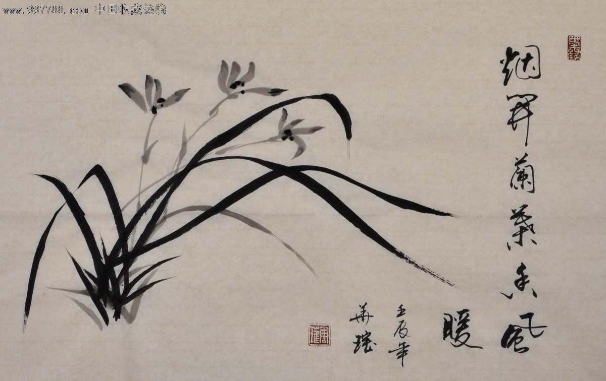 国画兰花_国画兰花-2013-0130-30