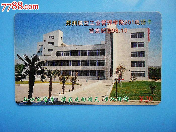 郑州201郑州纸杯航空管理学院201首发瓦楞纸工业带盖图片