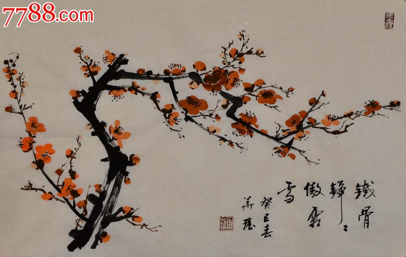 国画梅花-2013-0311-10_第1张图片