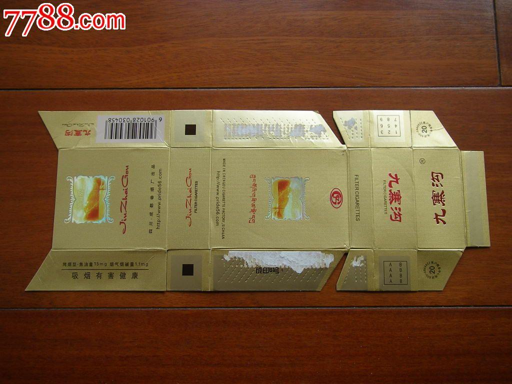 卡八��/�yb�_au4710008  店内编号:yb 品种: 烟标/烟盒-烟标/烟盒 属性: 卡标