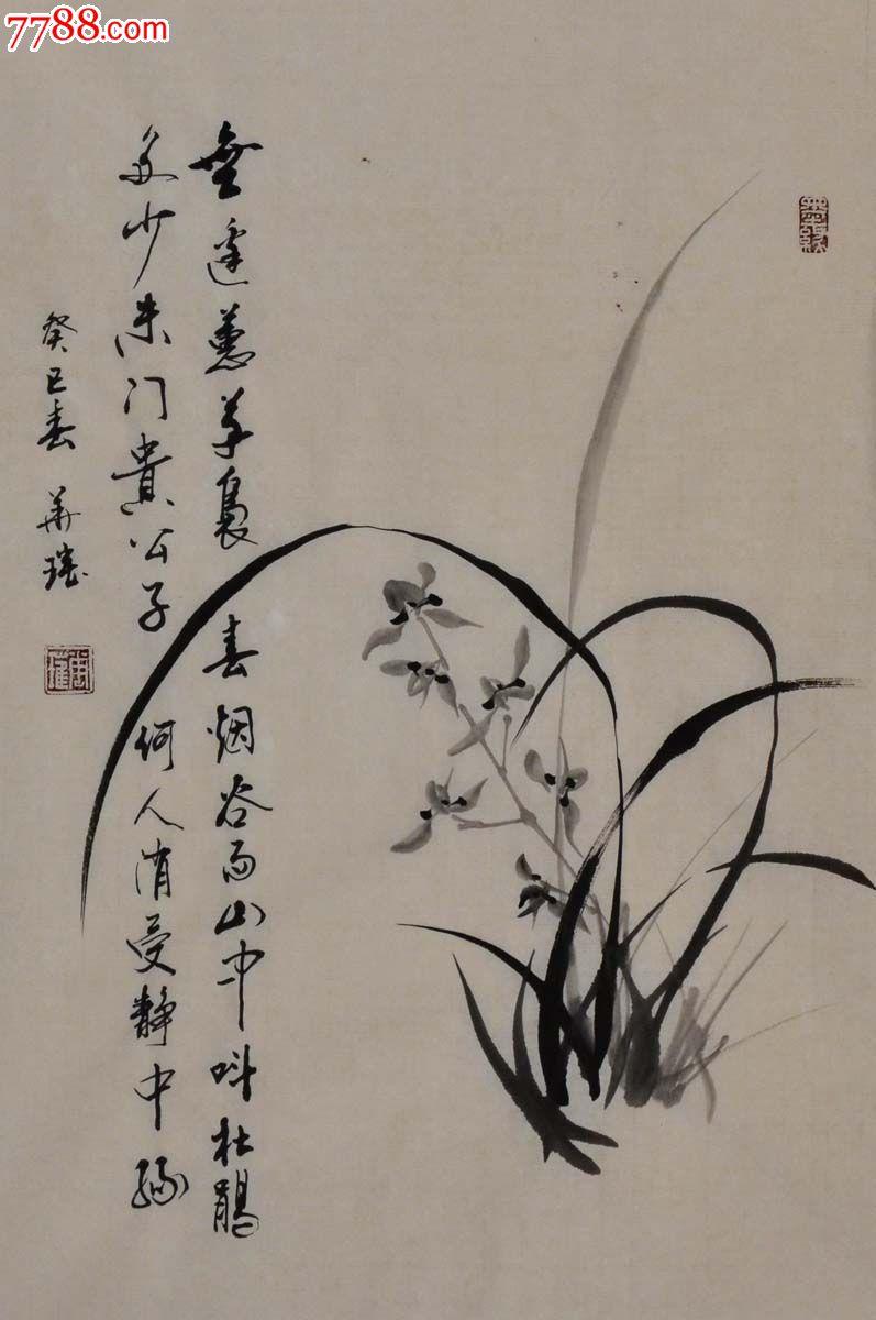 国画兰花_国画-兰花-2013-0303-09_第1张