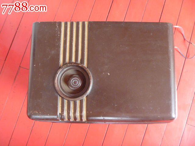 苏联老式理佳铁壳收音机图片