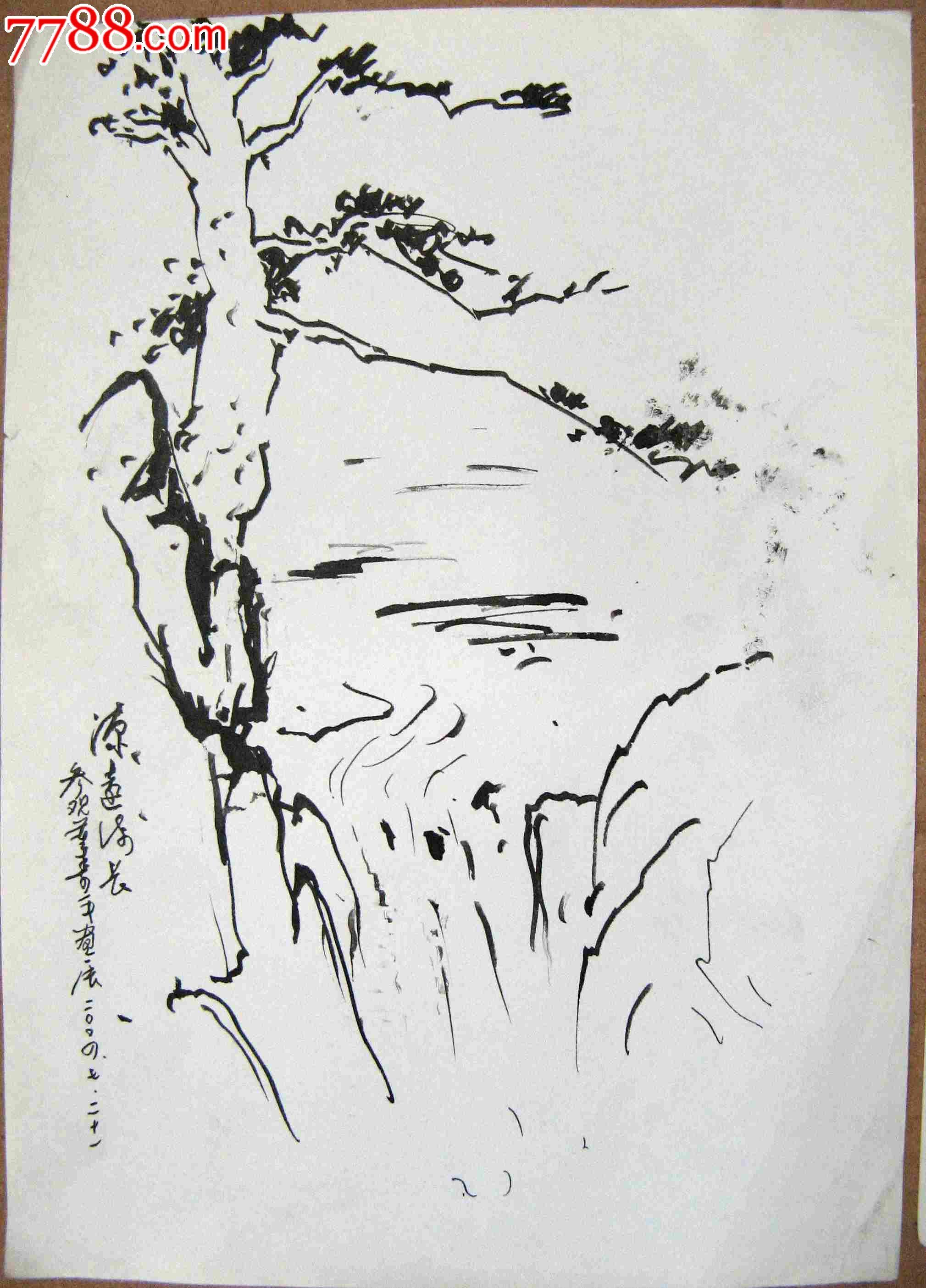画家素描画稿树木画2幅《参观董寿平画展》