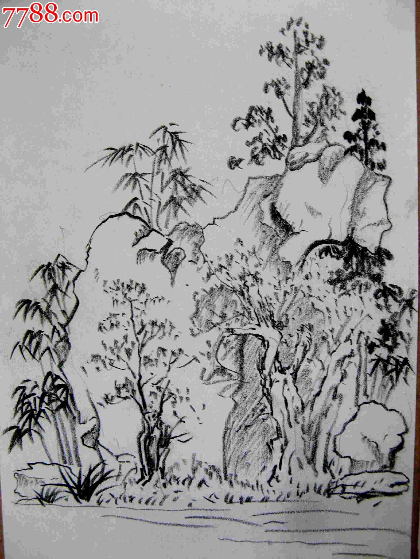 画家素描画稿山石林木风景画3幅