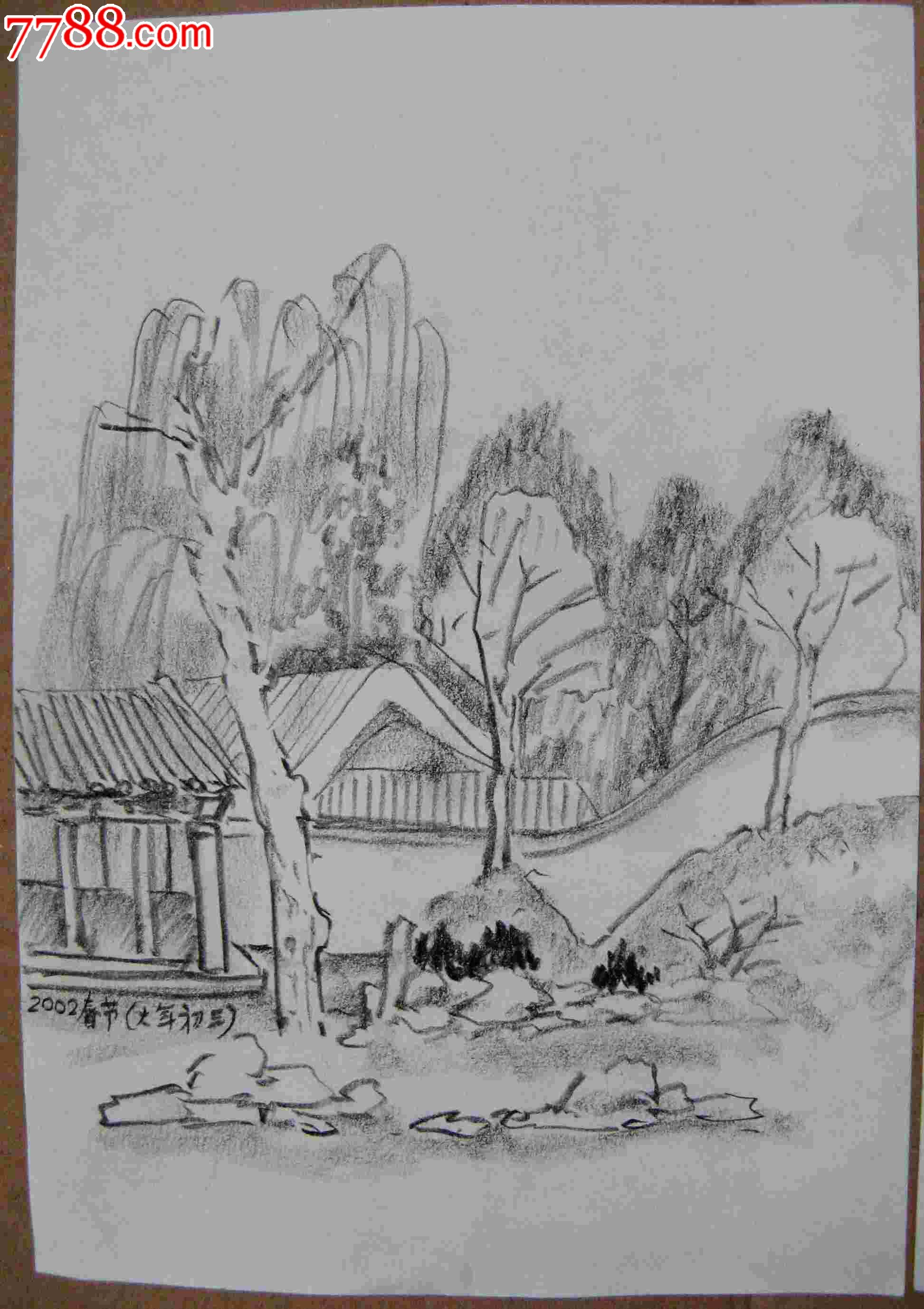 畫家素描畫稿風景建筑畫2幅