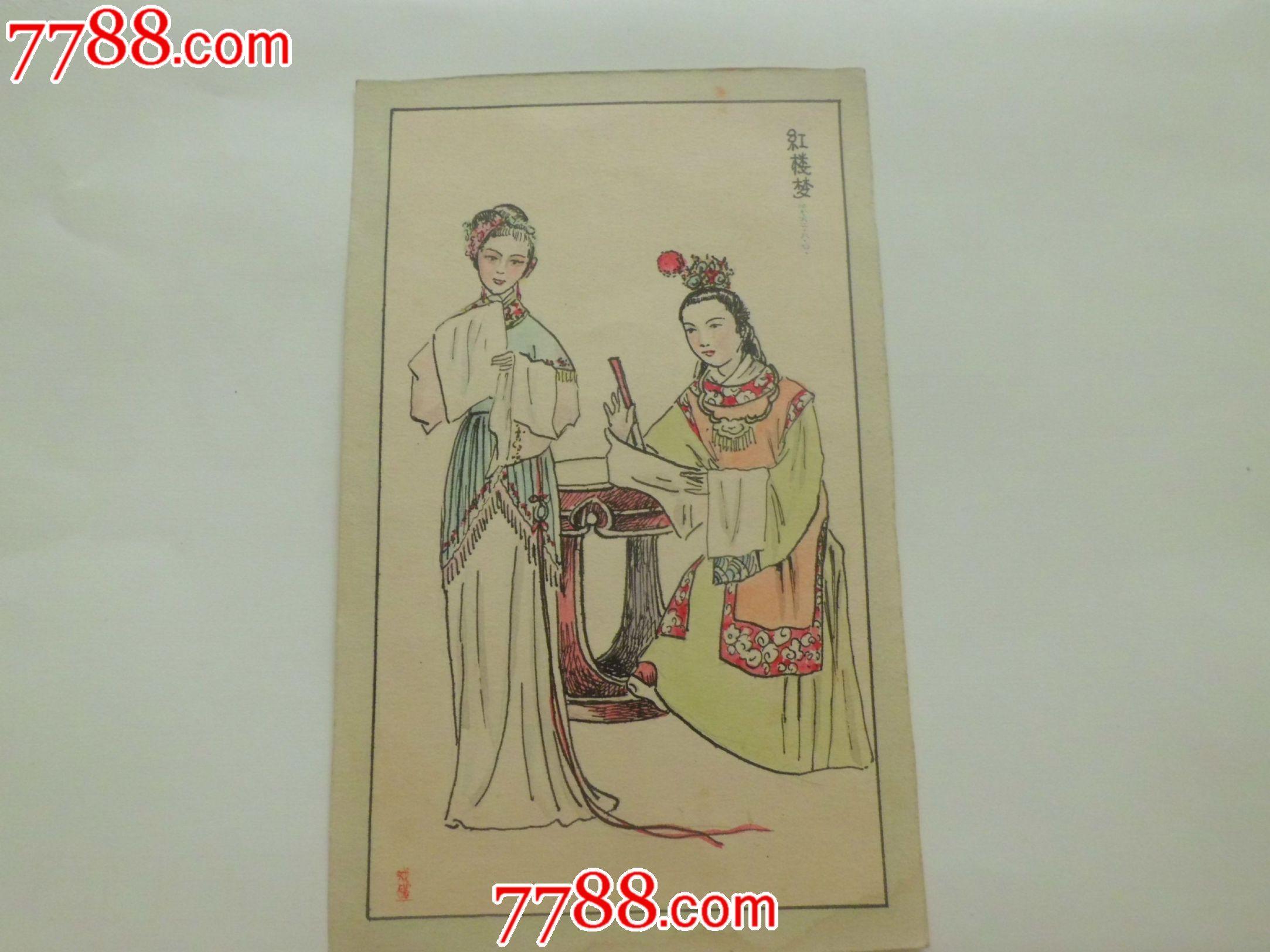 手绘红楼梦人物贾宝玉和林黛玉