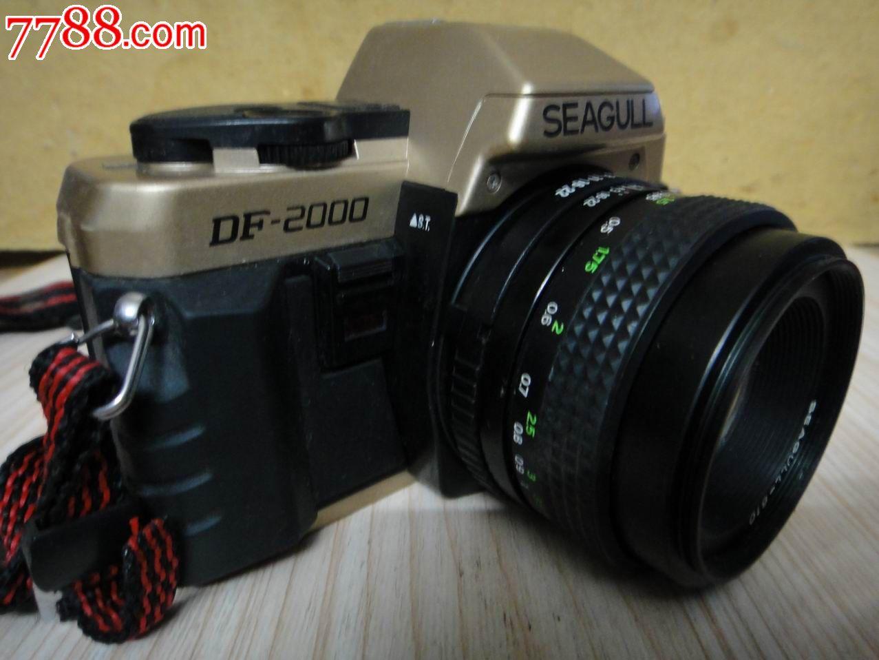 完好【海鸥df-2000】单反相机