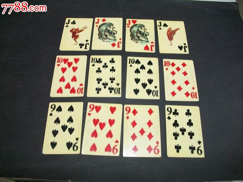 手工扑克【蒙古部落】_第3张