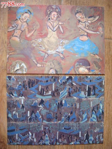 1982年,中国敦煌壁画展,日本发行,16枚图片