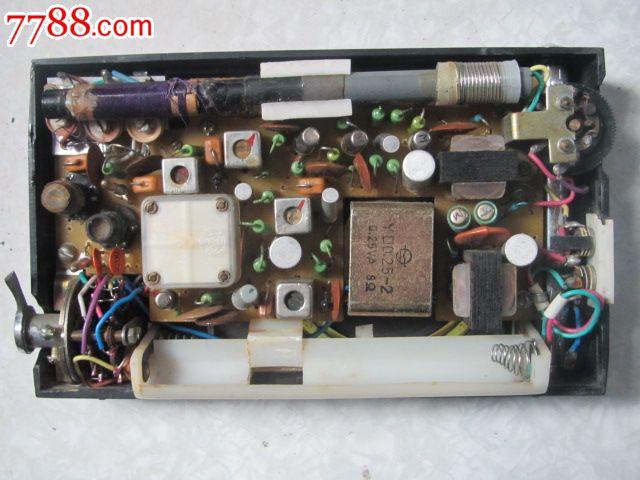 长江733-au5535765-收音机-加价-7788收藏__中国收藏