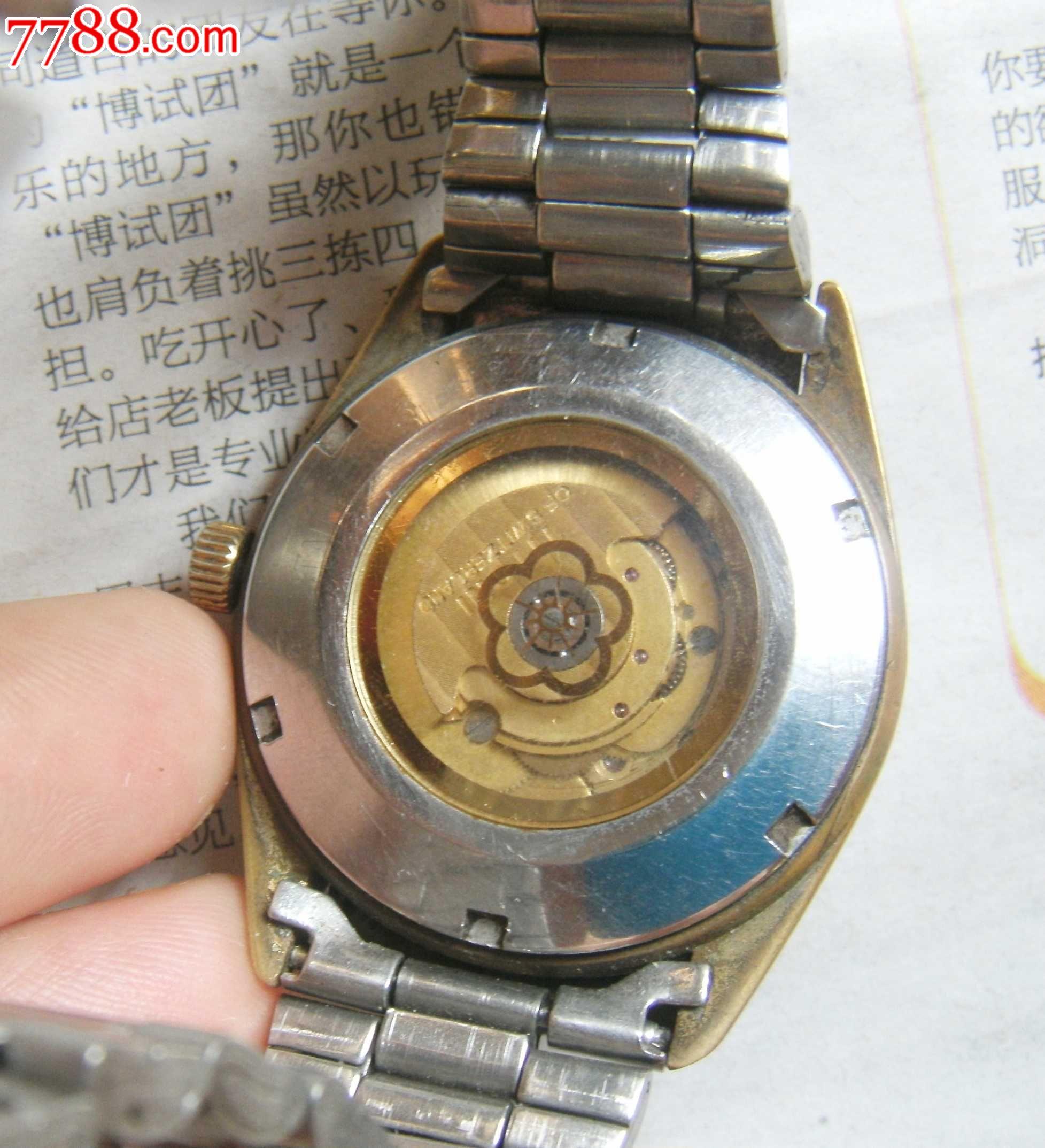 全自动机械手表怎么上发条?