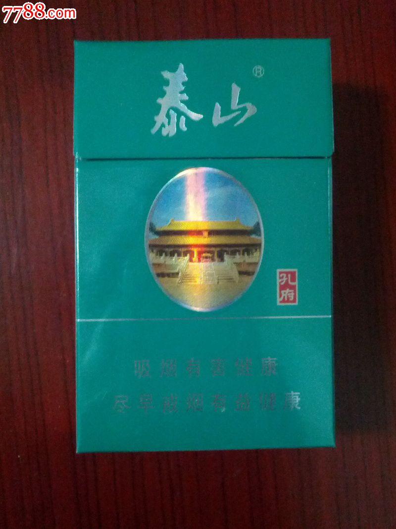 泰山香烟_泰山_价格1元【闽南烟苑】_第1张