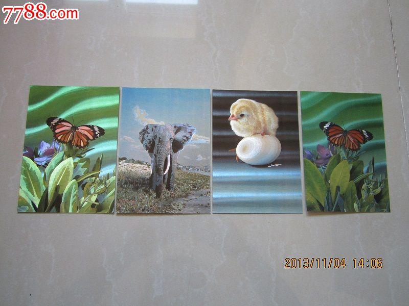 日本松下电器-----光栅立体明信片8枚【动物】