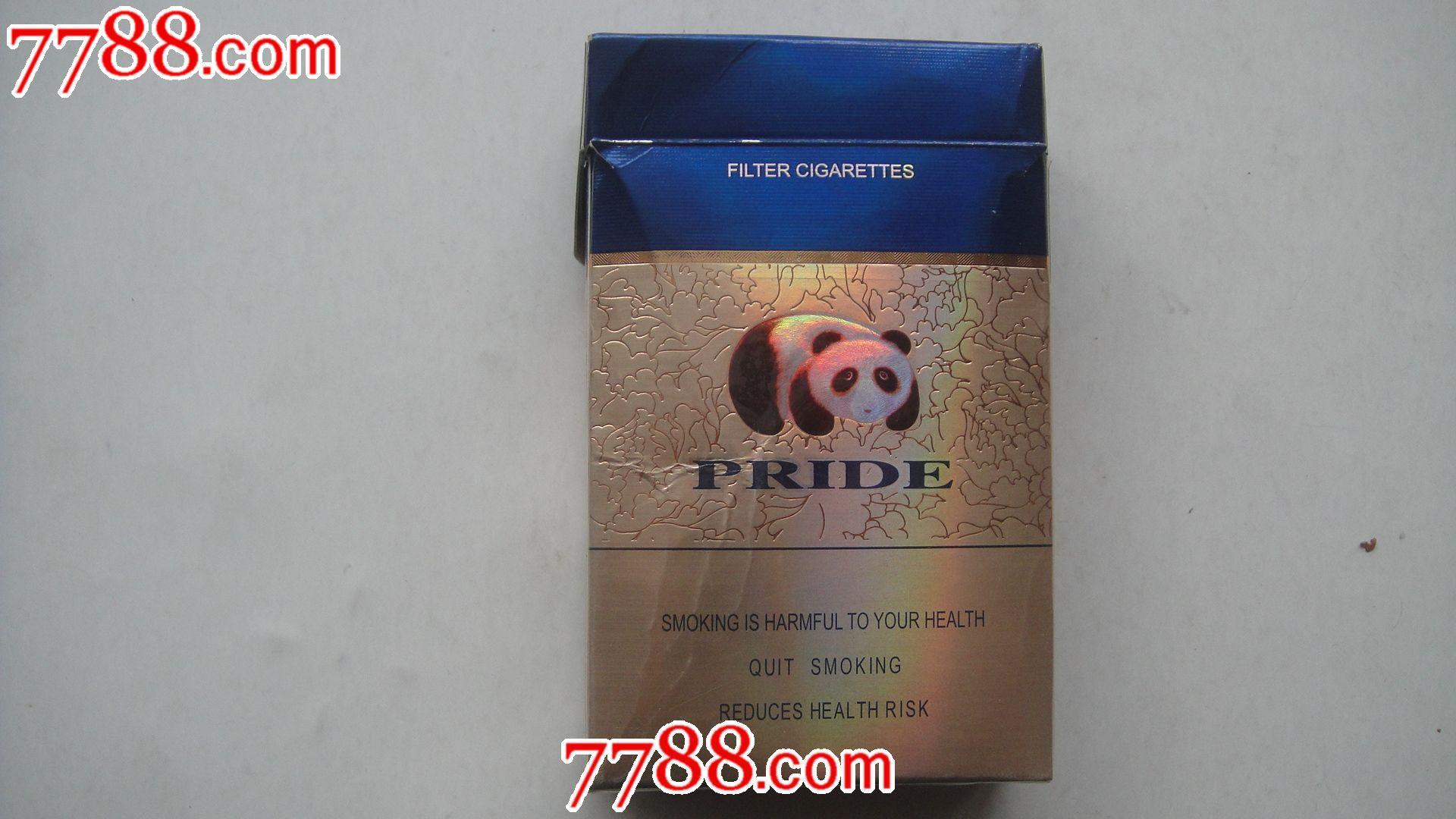 骄子香烟_价格1元【咏书斋】_第3张