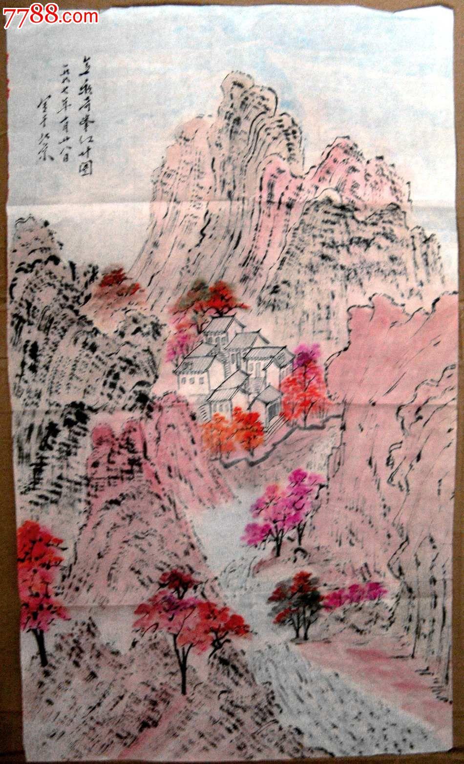 北京画家二尺条幅山水画《金秋奇峰红叶图》图片