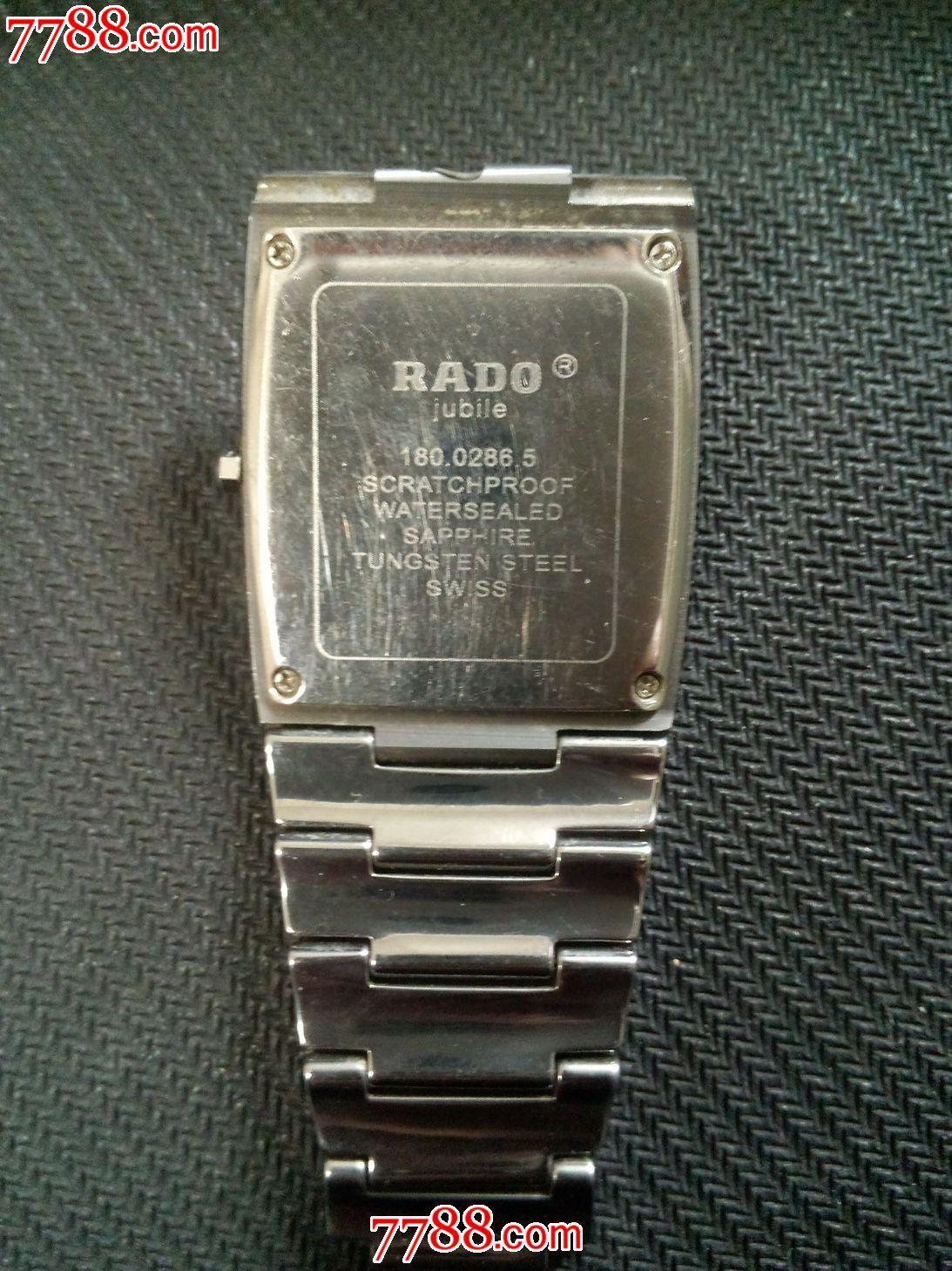 radojubile系列_雷达rado钨钢jubile镶钻男一块