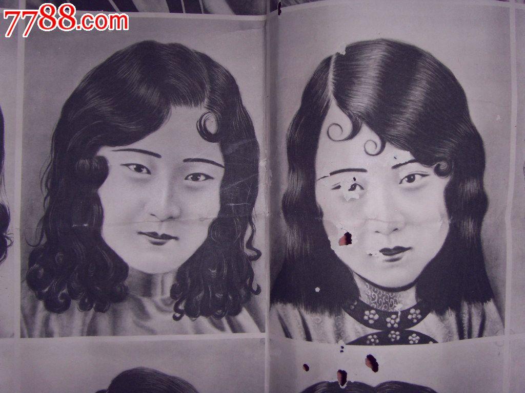 民国时装美女名星发型广告