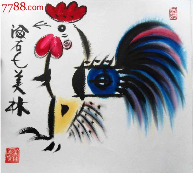 十二生肖公鸡韩美林动物画