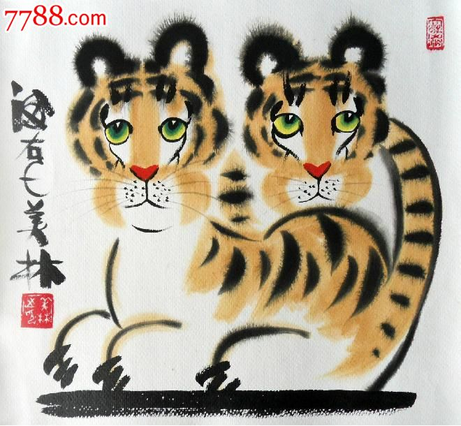 十二生肖老虎韩美林动物画