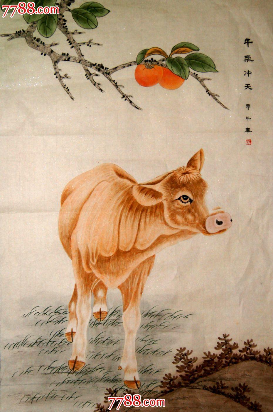 松生纯手绘工笔牛《牛气冲天》图片