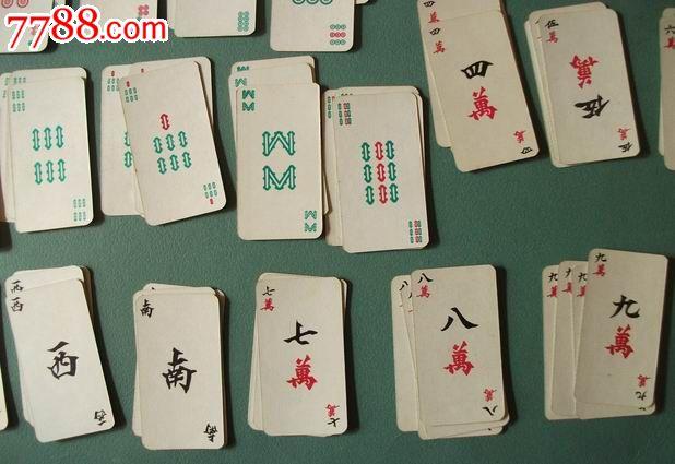 麻将牌图片
