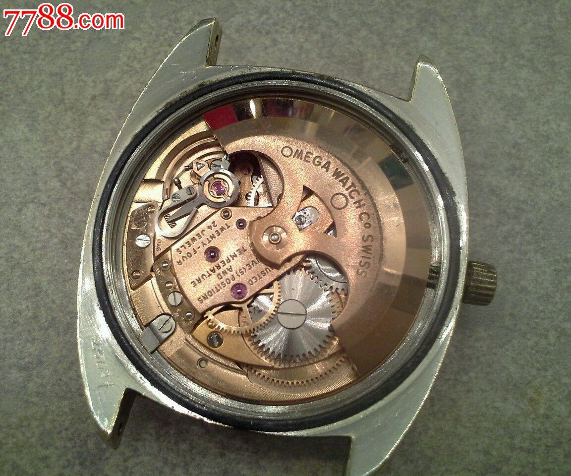 欧米茄星座-au6900037-手表/腕表-加价-7788收藏图片