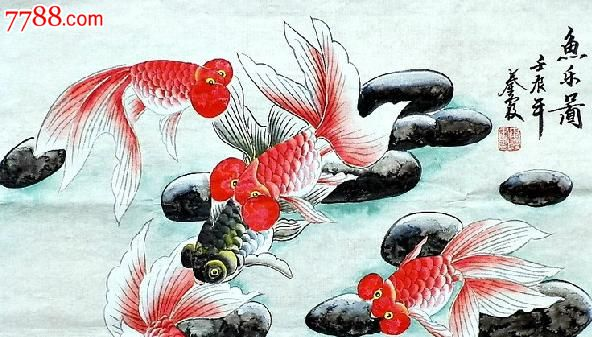 秦霞工笔画金鱼四尺斗方-鱼乐图_人物国画原作_一博图片