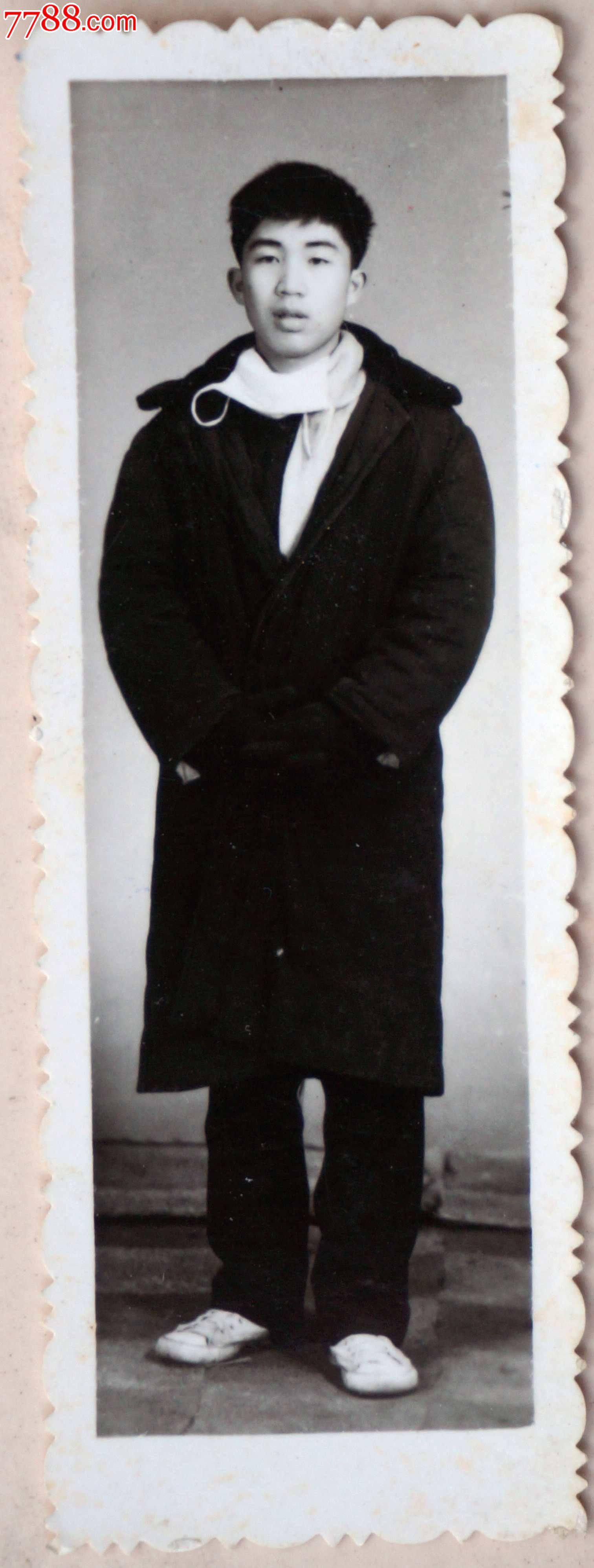 早期男青年全身照-au7057283-老照片-加价-7788收藏图片