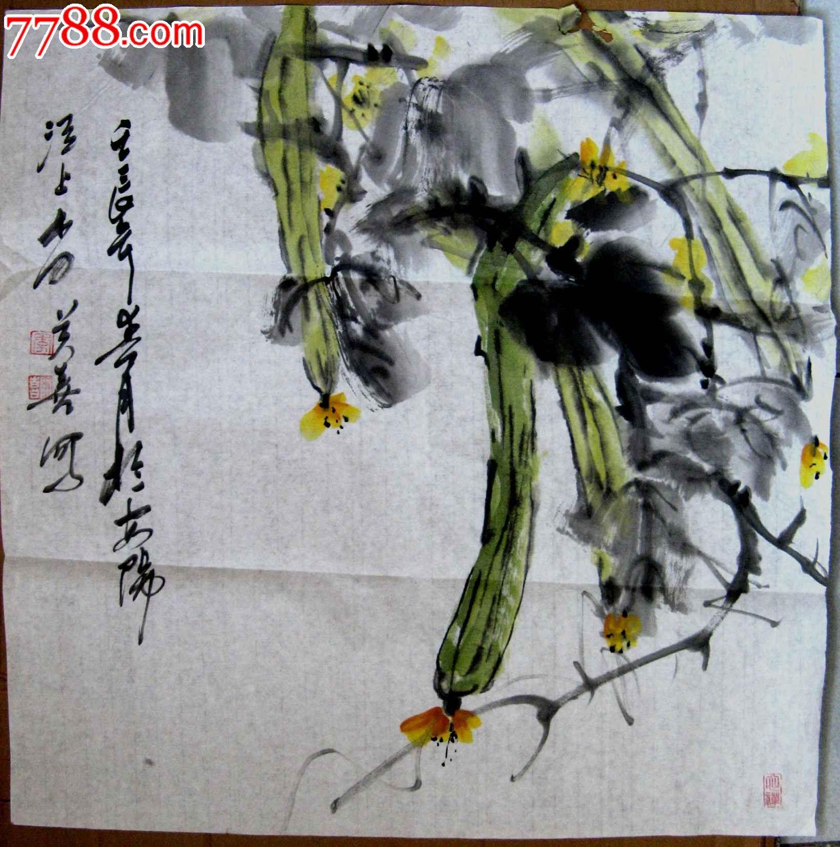 画风清雅文隽的四尺斗方丝瓜画:秋丰图图片