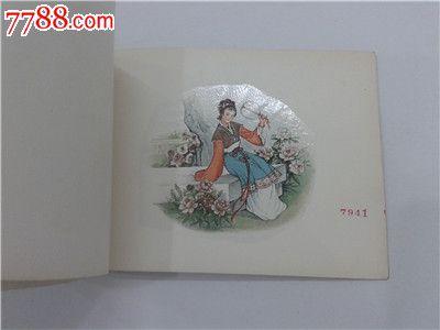 陶瓷贴花(纸集)