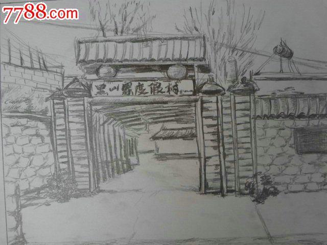 画家风景素描原作-度假村,有画家签名,画面漂亮