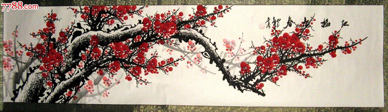 北京著名画家近六尺开二条幅梅花画《红梅报春》(已卷轴装裱)