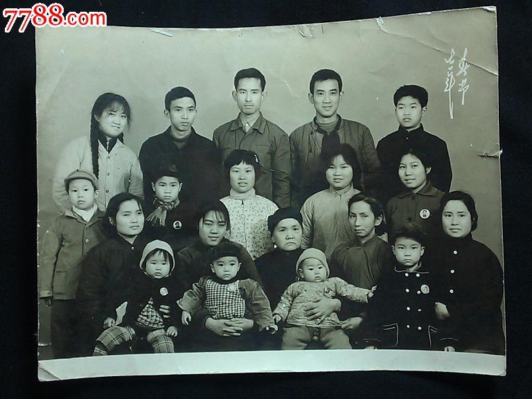 文革春节全家大团圆:七十年代老照片【尺寸15.0x11.2公分】!