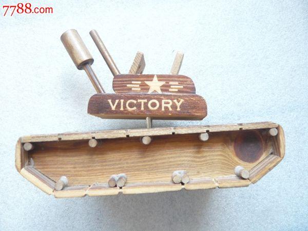 手工制作木制玩具坦克车